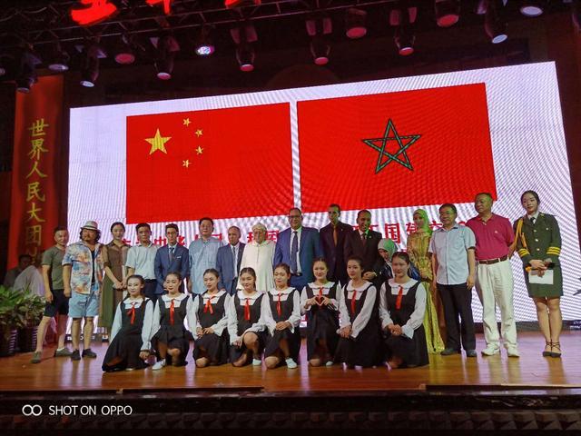 摩洛哥代表团访华取得成功