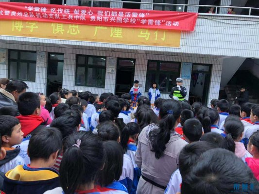 """贵阳市兴国学校校长雷应林""""学雷锋 忆传统 献爱"""